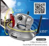 Edimax IC-7110W pan tilt