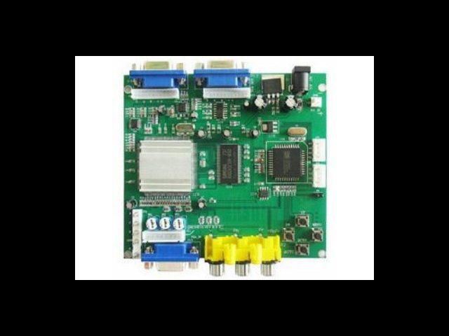 Arcade Game RGB/CGA/EGA/YUV to VGA Arcade HD-Converter PCB (GBS-8220)  Converts older arcade systems to LCD monitors w/ Dual VGA - Newegg com