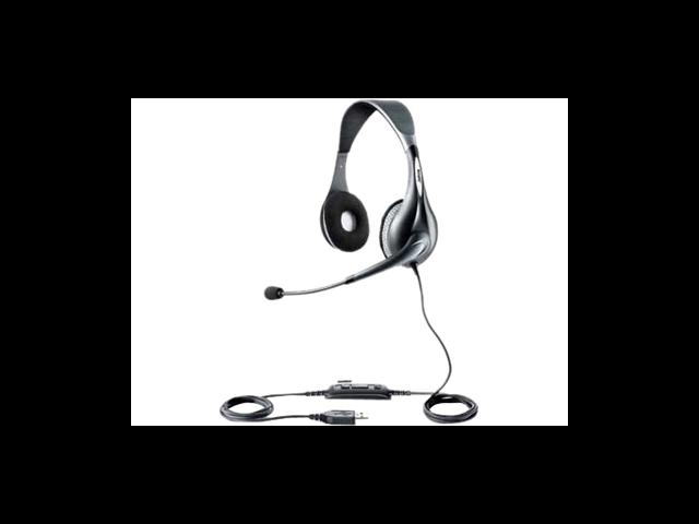 jabra uc voice 150 duo headset - 20 ea  ct