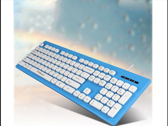 COOLXSPEED K1808 Ultrathin Ergonomic Design Wired Keyboard -103 ...