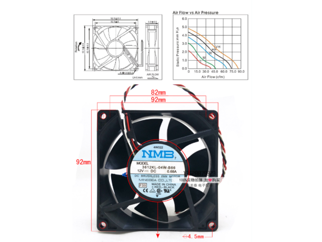 2 pcs original MNB 3612KL-04W-B66 DC12V 0.68A 3 Wires 3 Pins Case Fan  Pin Cpu Fan Wire Diagram on 3 wire speaker, led cpu fan, 3 wire hvac system, 3 wire light, 3 wire power cord, 3 wire cable,