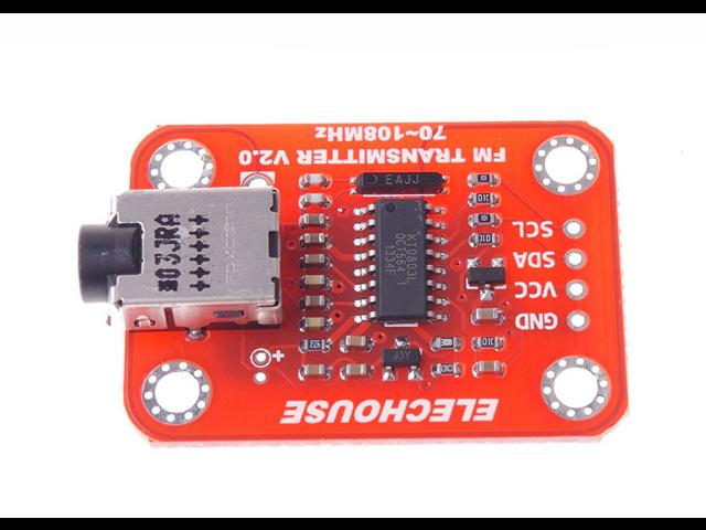 FM Radio Transmitter Module Digital FM Radio Transmitter Module Arduino For  Microphone Audio Signal Cable - Newegg ca