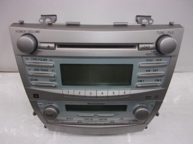 2007 toyota camry cd player not working