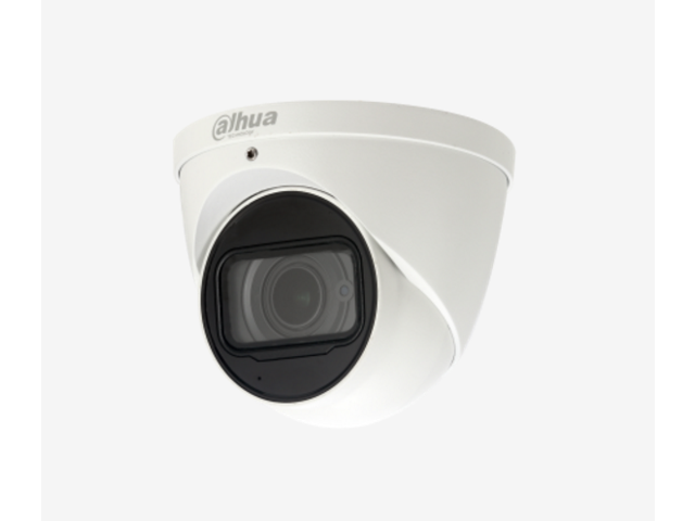DAHUA IPC-HDW5231R-ZE 2MP WDR IR Eyeball Network Camera - Newegg ca