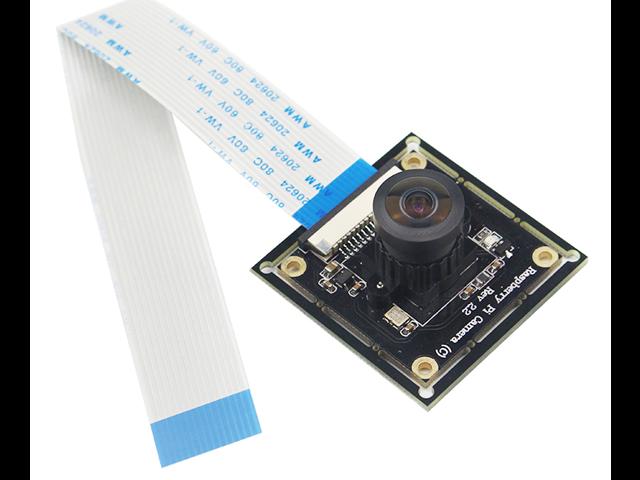 Raspberry Pi Zero 5MP Camera Module Larger Size Monitor Camera for  Raspberry Pi 2 3 /Doorbell Camera - Newegg com
