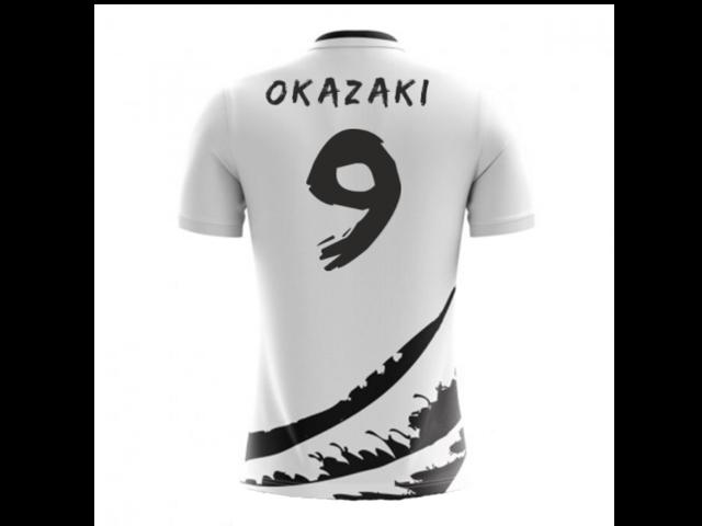 f86b9878f33 2018-19 Japan Airo Concept Away Shirt (Okazaki 9) - Kids - Newegg ...