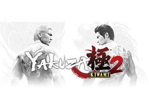 Yakuza Kiwami 2 [Online Game Code]