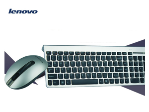 298a7d4aa34 Lenovo KM5922 Ergonomic Design, Cool Exterior Portable and Ultrathin  Wireless Silent Keyboard And Mouse Combo