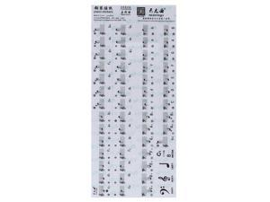 Transparent Piano Keyboard Sticker 49/61 Key Electronic Keyboard 88 Key Piano Stave Note Sticker for White Keys