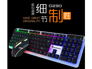 D230 Floating light key mouse suit.Backlight seven color wired gaming keyboard mouse.
