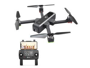 Holy Stone HS550 FPV GPS Drone with 2K Camera 5G WiFi Transmission Brushless Motor