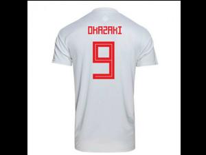 2018-2019 Japan Away Adidas Football Shirt ... 0e8028835