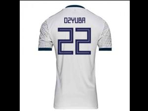 ce748fcb9243 2018-2019 Russia Away Adidas Football Shirt ...