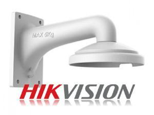 Hikvision Firmware Tools