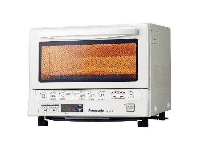 Flash Xpress Toaster Oven Wht photo