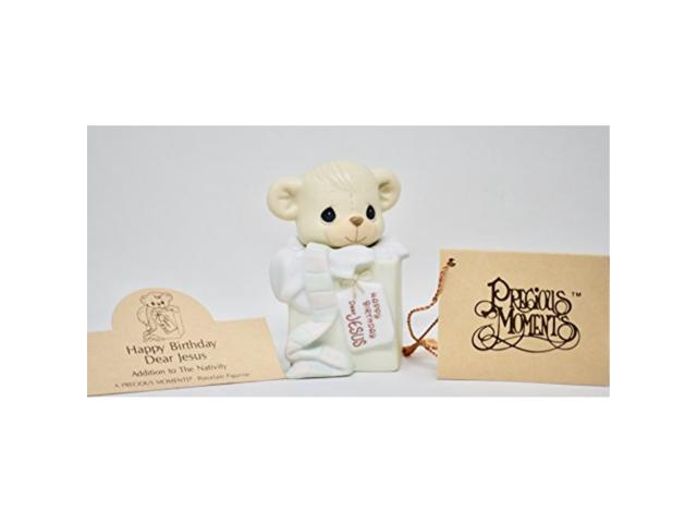 Precious Moments Happy Birthday Dear Jesus Porcelain Figurine (045544018661 Home & Garden Household Supplies) photo