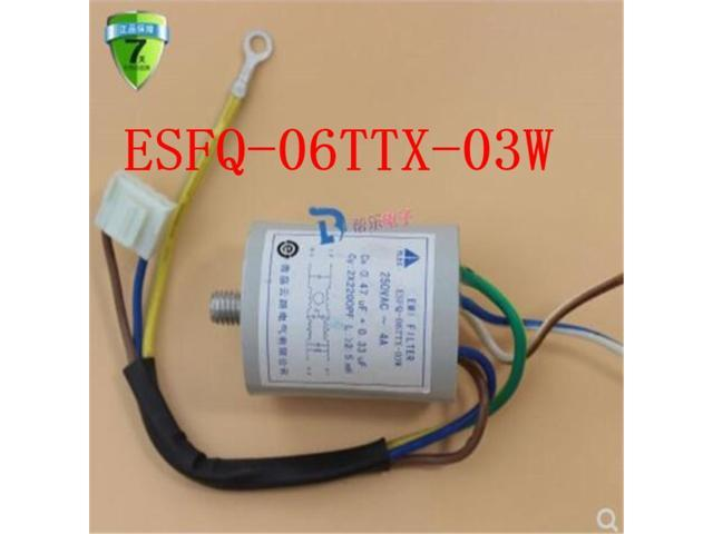 for Haier refrigerator filter EMI FILTER ESFQ-06TTX-03W inverter refrigerator capacitor photo