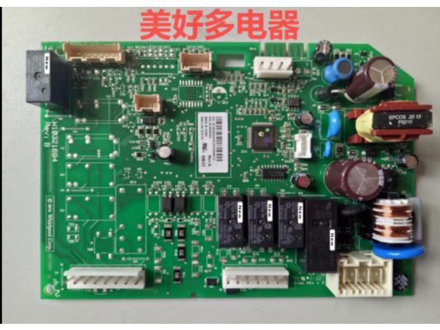 95% for whirlpool good working High-quality for refrigerator Computer board BCD-600E2W BCD-600E2S board photo