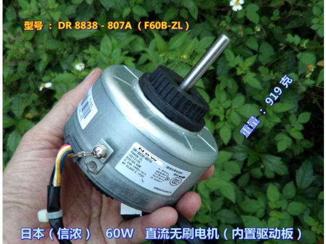 100% for air conditioner motor FN 60B -ZL FN60B-ZL 60W DC motor good working photo