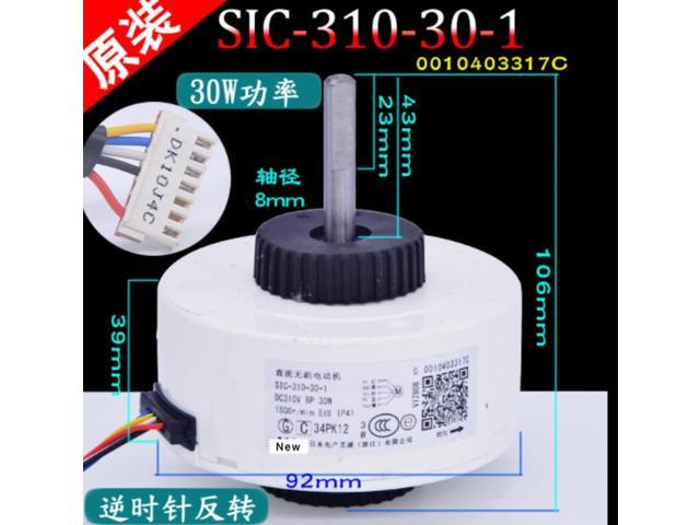 Good for air conditioning Air conditioner Fan motor DC motor SIC-310-30-1 0010403317C, photo