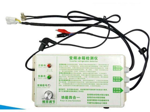 For Haier refrigerator compressor frequency conversion board inspection tester pulse solenoid valve refrigerator detector photo