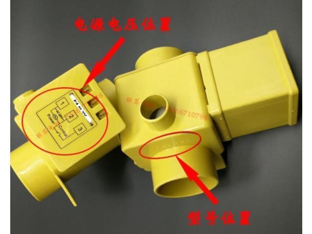100% for washing machine parts V3ED-180 220V 3 line photo