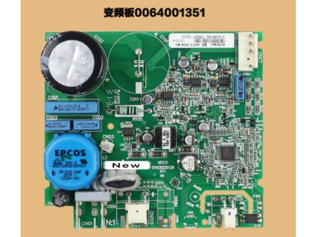 For Haier refrigerator computer board circuit board 0064001351 driver board good working photo