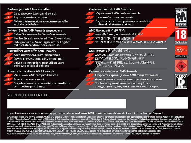 AMD Gift - Newegg com