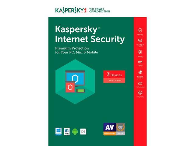 enter activation code kaspersky internet security 2017