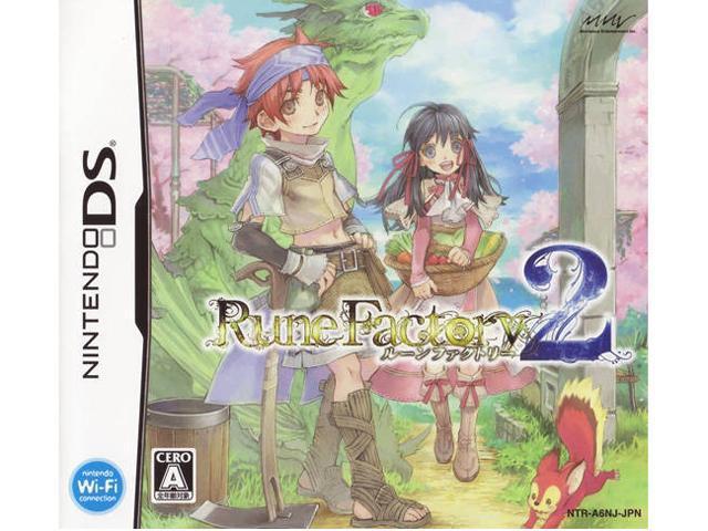 Rune Factory 2 A Fantasy Harvest Moon Nintendo Ds Game Newegg Com
