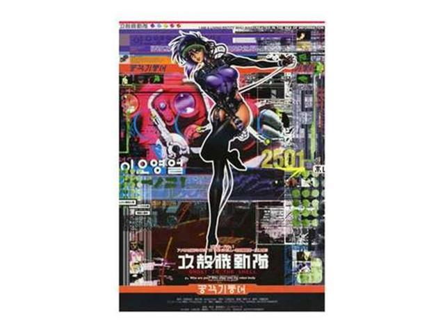 Pop Culture Graphics Mov238048 Ghost In The Shell Movie Poster 11 X 17 Newegg Com
