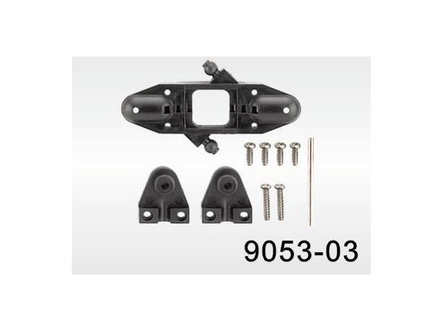 Main Blade Grip Set 9053-03 For Aerosaur, Volitation RC Helicopter, &  Double Horse Brands - Newegg com
