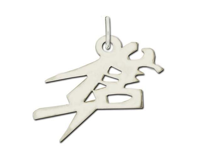 Sterling Silver Hayabusa Kanji Chinese Symbol Charm Newegg