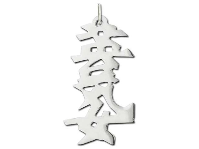Sterling Silver Strong Woman Kanji Chinese Symbol Charm Newegg