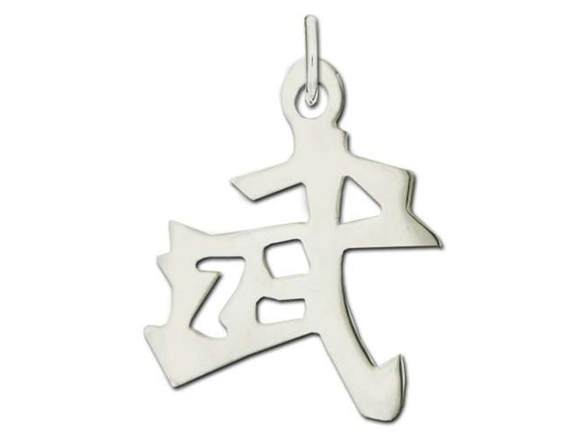 Sterling Silver Warrior Kanji Chinese Symbol Charm Newegg