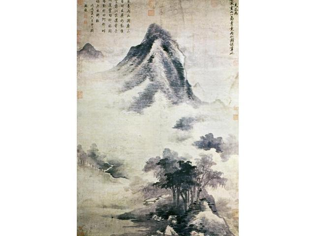 7776edb588 China Landscape NLandscape After The Rain By Kao KO-Kung (1248-1310) Yuan  Dynasty Poster Print by (18 x 24) - Newegg.com