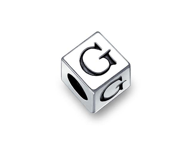 Sterling Silver Small Artisan Block Initial H Charm