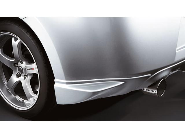 2010 2013 Nissan 370z Nismo Rear Under Spoiler Black Cherry H5910