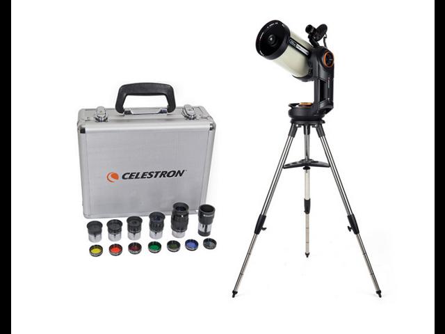 Celestron skymaster god binocular telescope high light hd