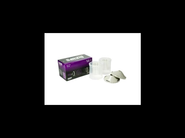 DeKups Reusable Cup Frame and Lid DEVDPC-607 Brand New! 9 oz