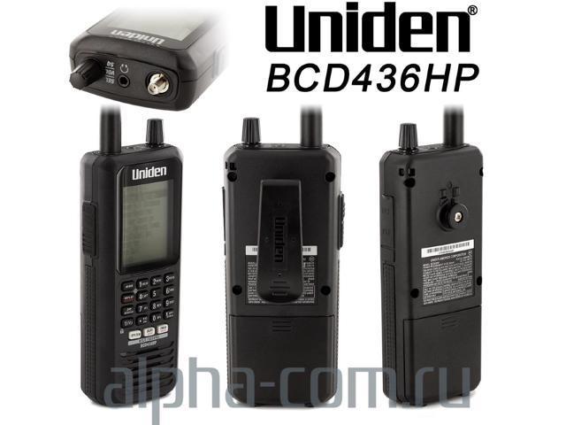 Uniden Bearcat BCD436HP HomePatrol Digital Handheld Scanner - Newegg com