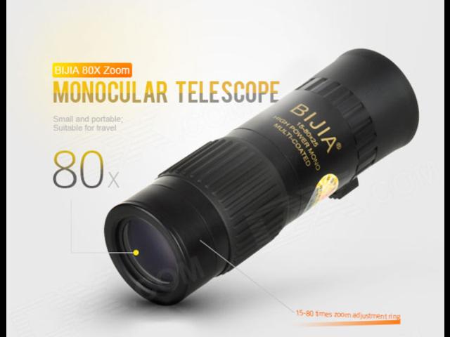 Tactical high visibility monocular shimmer night vision
