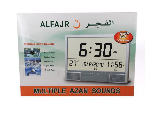 AlFajr Large Azan Digital Clock Jumbo CJ-07 (15