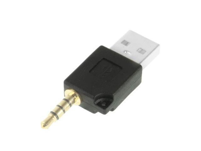 Best place to buy ipod shuffle charger