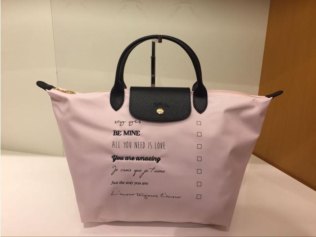 e9040d40b8bd3 Longchamp Le Pliage St. Valentine Medium Handbag Girl Pink Authentic