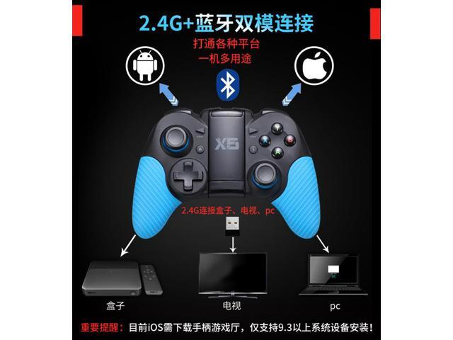 X5 games