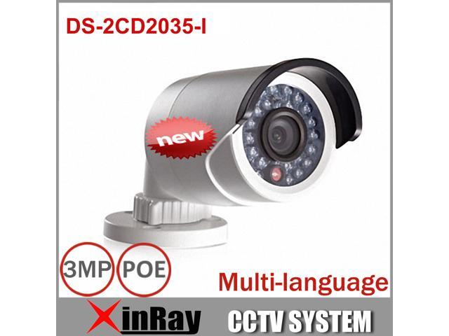 DS-2CD2032-I Update Version DS-2CD2035-I Hikvision IP Camera True