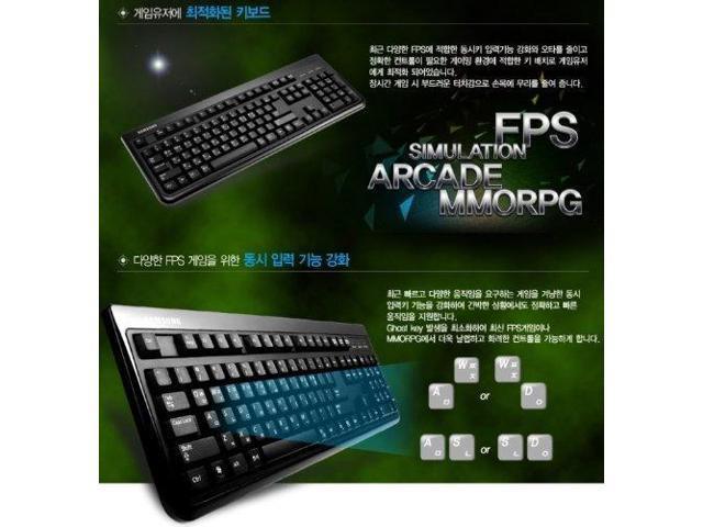 SKG-3000UB for Gaming PC Desktop Laptop Korean-English SAMSUNG USB Keyboard