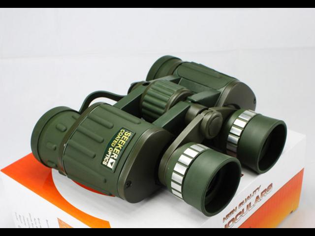 Image result for Seeker 12x40 Military Binocular