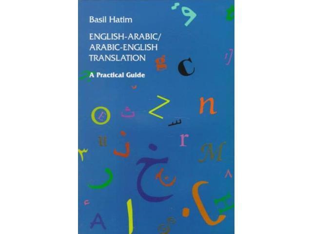 English-Arabic/Arabic-English Translation - Newegg com
